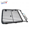 Custom Roof Rack Basket For Toyota Prado Stainless Steel Material E008 Model Manufactures