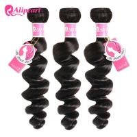 Curly Loose Wave Brazilian Hair Weave Bundle 1B Natural Color Last Long Manufactures