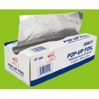 China 9''x10 3/4 Pollution-free POP-UP Foil Aluminum Foil Sheet GRILL WRAPPERS on sale