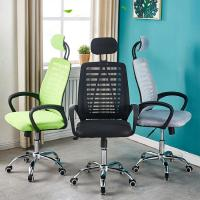 China Modern High Back Leather Computer Office Chair Rotating Adjustment on sale