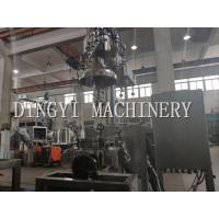 1 Stage Industrial Vacuum Mixer For Daily Chemical Products , Food Industry Manufactures