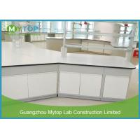 Steel Structure Science Modular Laboratory Furniture , Lab Island Table with Cabinets Manufactures