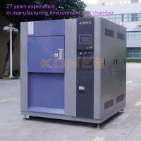 High Precision Load Cell Modules Altitude Test Chamber With Mobile Wheel CE Certified Manufactures