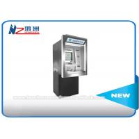 Subway Station Self Service Cash ATM Kiosk Machines , Floor Standing Bill Acceptor Kiosk Manufactures