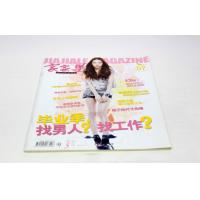 157gsm Cover Magazine Printing Services Manufactures