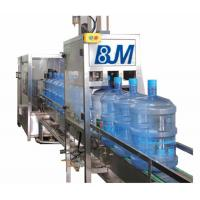 Buy cheap PET Bottle Rinsing Filling Capping Machine  For 3 Gallon Production Line from wholesalers