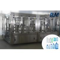 Mountain Spring / Drinking Water Filling Machine Production Line 200ml - 1.5L Manufactures