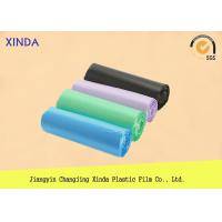 Supermarket plastic attractive design bag rolls two sides heat seal sample free Manufactures