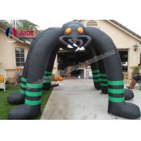 Ghost Skull Halloween Inflatable Archway