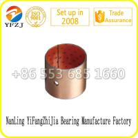 Direct manufacturer slide bearing bronze bearing,  bearing with POM,dx bush Manufactures