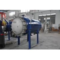 BOCIN High Pressure Multi-bag Filters industrial / Oil Filtration System DN15 - DN600 Manufactures