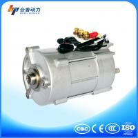 China Low voltage high quality HPQ3-60A electric car hub motor for sale on sale