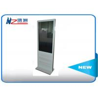 32 Inch Multitouch Digital Advertising Player Self Service Kiosk With Magnetic Detection Manufactures