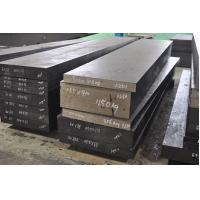 P20 plastic mould steel plate Manufactures