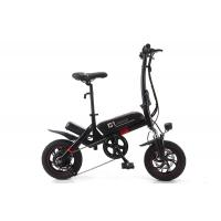 Portable Lithium Electric Bike , Small Foldable Electric Bike With Aluminum Alloy Wheel Manufactures
