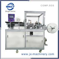 hot sell automatic round hotel body/health/SPA soap bar pleat type wrapping packing machinery Manufactures