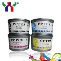 high quality YP series UV offset printing ink Manufactures