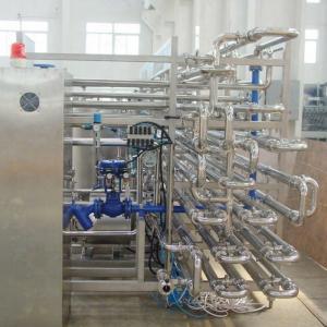 4000L/H Touch Screen UHT Yogurt Production Line Equipment Manufactures