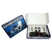 China Smart Motorcycle Hid Headlight Conversion Kit With Aluminium Housing Shell on sale