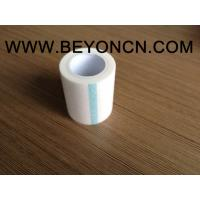 Medical Micropore Non Woven Tape Hypoallergenic Adhesive No Residue Manufactures
