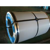 DIN GB JIS DX51D ASTM A653 EXPOXY Creamy White color 1150mm width 0.85mm thickness Galvalume Steel Coil Manufactures