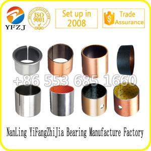 Quality Sintered bronze bi metal slide bush Du bearing Dx bearing Brass bushing Bronze bushing for sale
