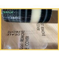 Acrylic Glue Auto Carpet Protection Film Clear PE Adehsive Carpet Protective Rolls Manufactures