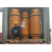 Cylinder Packaging 99.8% Industrial Liquid Ammonia Gas R717 Refrigeration for Equipments Manufactures