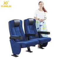 Buy cheap Cold Rolled Steel Legs PP Injection Fold Armrest PU Mould Foam Movie Theater from wholesalers