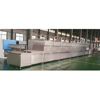Microwave Egg Tray Drying Machine Manufactures
