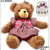 teddy bear manufacturers Manufactures