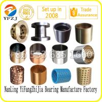 Oilless bearing supplier stainless steel bearing,glass bead for bearing, guide bush,bush Manufactures