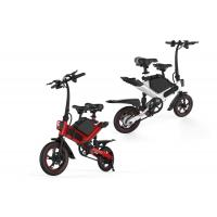 China Two Wheel Adult Folding Electric Bike 350W 25KM / H Economic For Travel on sale