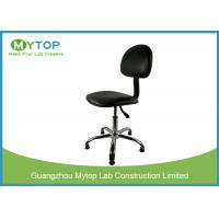 Armless ESD Lab Chairs With Back Rest , Laboratory Anti Static Stool With Wheels Manufactures