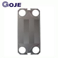 China Evaporative Heat Exchanger Cooling Plate  With Rubber Gasket 0.65 ㎡ Heat Exchanger Area S65-H on sale