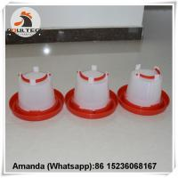 Quality Poultry Farm White Plastic Chicken Waterer & Chicken Drinker & Day Old Chicken for sale