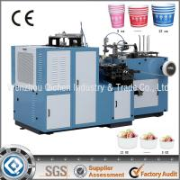 China 50-60 PCs/min ZBJ-H12 Cold Drink Paper Cup Machine on sale