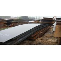 China RINA FH36 shipbuilding steel plate, hot rolled steel plate 2mm - 200mm thickness on sale