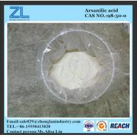Arsanilic acid with GMP certificate Manufactures