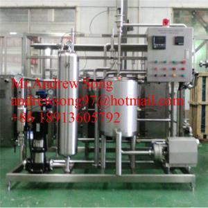 hot sale milk pasteurizer equipment Manufactures