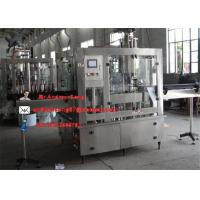 3-IN-1 Automatic Beer Filling Machine / Bottling Equipment Manufactures