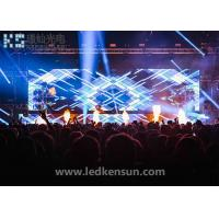 P2.5 Super Slim Indoor LED Displays , Stage Led Advertising Display 480x480mm Manufactures