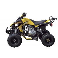 Stream 250cc Utility ATV 4 Stroke With Single Cylinder , CDI Manufactures