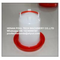 Quality White Plastic Chicken Waterer & Chicken Drinker & Day Old Chicken Drinker for Poultry Farming for sale