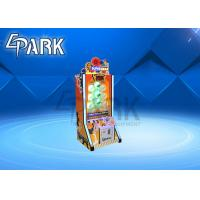 Epark Super Gear coin operated gift game machine for amusement places Manufactures