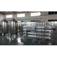 Double Pass Ro Water Purifier System Commercial Ro System PLC Control Manufactures