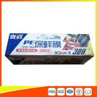 Heatproof Catering Cling Film Clear Plastic Wrap For Fruit / Meat Package Manufactures