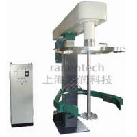 Pneumatic clamping High Speed Disperser for chemical industry Manufactures