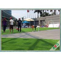 Buy cheap Commercial Home Decoration Artificial Grass Mat For Gardening Landscaping from wholesalers