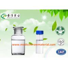Methyltrimethoxysilane Gamma Butyrolactone GBL For Crosslinking / Coupling Agent CAS 1185-55-3 Manufactures